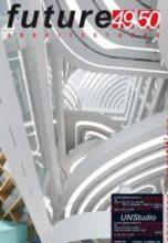 Future издание об архитектурных конкурсах