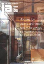 The Japan Architect архитекторы, города и проекты.