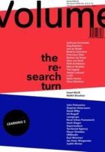 Volume Magazine рассматривает архитектуру в различных культурных контекстах
