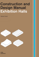 Выставочные залы / Exhibition Halls
