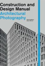Архитектурная фотография / Architectural Photography