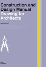 Чертежи для архитекторов / Drawing for Architects