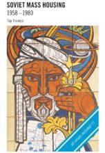 Массовое жилье Советского Союза 1958–1980 карточная игра: квартет ∕каре / Soviet Mass Housing 1958-1980