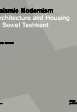 Сейсмический модернизм / Seismic Modernism