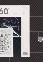 Design 360°  всестороннее издание о дизайне
