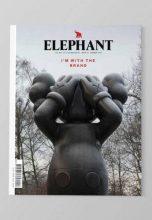 Elephant графический дизайн
