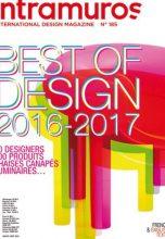 Intramuros международные новости и тренды в области объектного дизайна