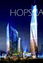 HOPSCA Design Proposals
