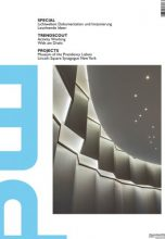 md журнал о мебели, интерьерном дизайне и архитектуре