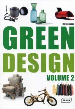 Green Design, Vol. 2 / Зеленый дизайн Ч.2