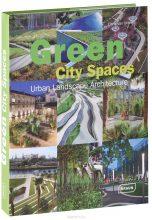 Green City Spaces: Urban Landscape Architecture  / Зеленые пространства города: городская ландшафтная архитектура