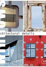Architectural details: Windows / Архитектурные детали: окна