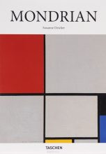 Mondrian / Мондриан. Живопись