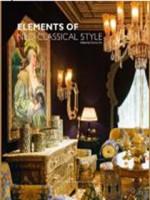 Elements of Neo-Classical Style / Элементы нео-классического стиля в интерьере