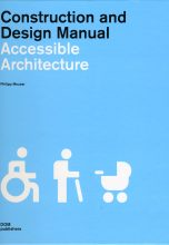 Архитектура доступной среды / Accessible Architecture