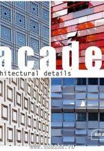 Architectural details: Facades / Архитектурные детали: фасады