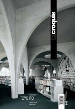Журнал El Croquis N 147 Toyo Ito 2005-2009