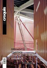 Журнал El Croquis N 148 Spanish Architecture 2010 (I)