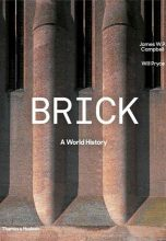 Brick. A World History / Архитектура из кирпича. Всемирная история
