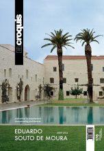 Журнал El Croquis N 176 Souto de Moura 2009-2014