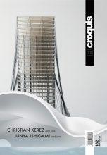 Журнал El Croquis N  182 Christian Kerez 2010-2015 Junya Ishigami 2005-2015