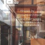 the-japan-architect-102