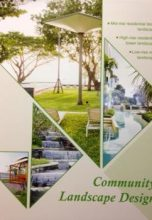 Community Landscape Design