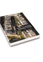 Общественные пространства и городская застройка