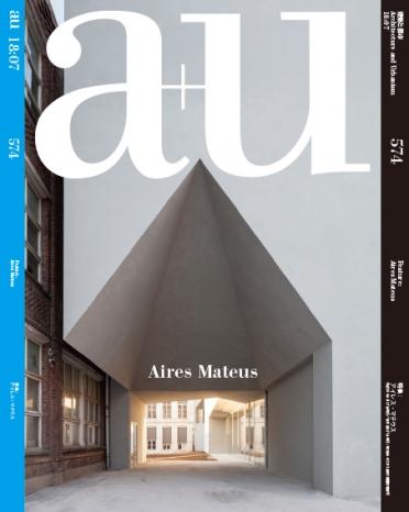 au1807_cover208_