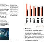130519-ba_book_small-40