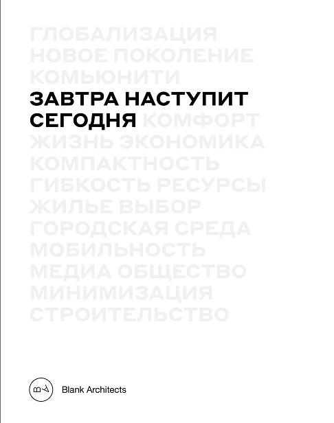 130519-ba_cover_small