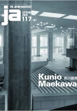 JA 117, Spring 2020 Kunio Maekawa