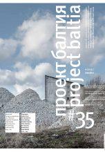 «Проект Балтия». № 35: «Исход»