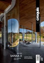 Журнал N. 205 SANAA [I] 2015 2020