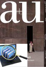 Architecture & Urbanism здания и проекты DIGITAL