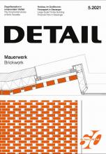Журнал DETAIL 5/2021 Brickwork