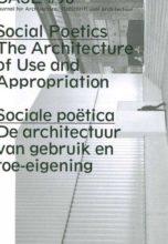 OASE журнал об архитектуре, урбанистическом и ландшафтном дизайне