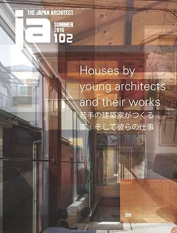 The-Japan-Architect-102