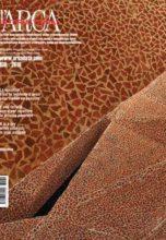 l'Arca International журнал об общественной работе архитектуры