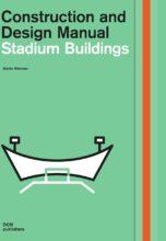 Спортивные стадионы / Stadium Buildings