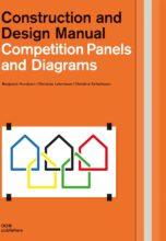 Архитектурные конкурсы и диаграммы / Competition Panels and Diagrams