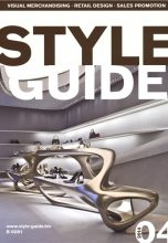 STYLE GUIDE журнал о визуальном маркетинге