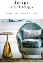 Design Anthology ежеквартальный журнал об интерьерном дизайне в Азии