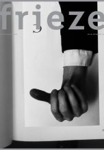 Frieze журнал о современном искусстве и культуре