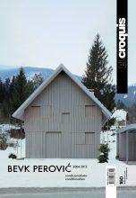 Журнал El Croquis N 160 Bevk Perović 2004-2012