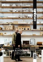 Журнал El Croquis  N. 188 Tham & Videgård 2005-2017