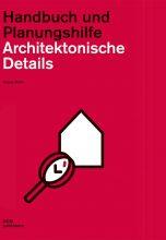 Architectonische details / Архитектурные детали