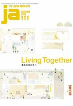 JA111 AUTUMN, 2018  Feature: Living Together