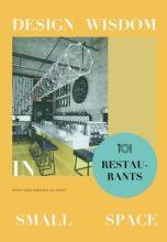 Design Wisdom in Small space – Restaurant / Мудрость дизайна в небольшом пространстве – рестораны.