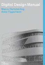Digital Design Manual / Цифровое проектирование